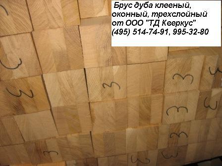 Мебельный щит сосна 40 мм купить в СПб Интернет-магазин